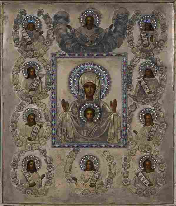 1243:  Russian Icon Mother of God Silver Oklad Nikolaje