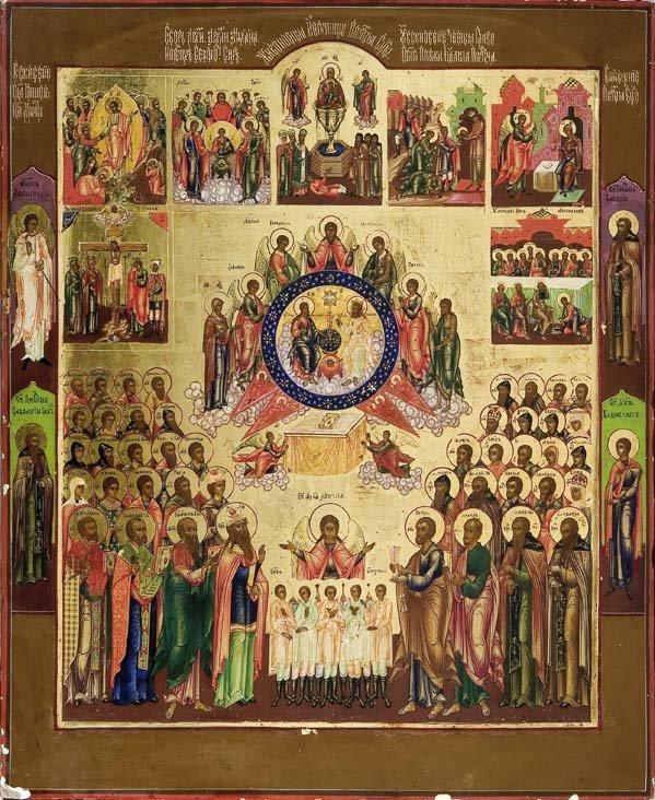 1272:  Russian Icon Trinity Wood