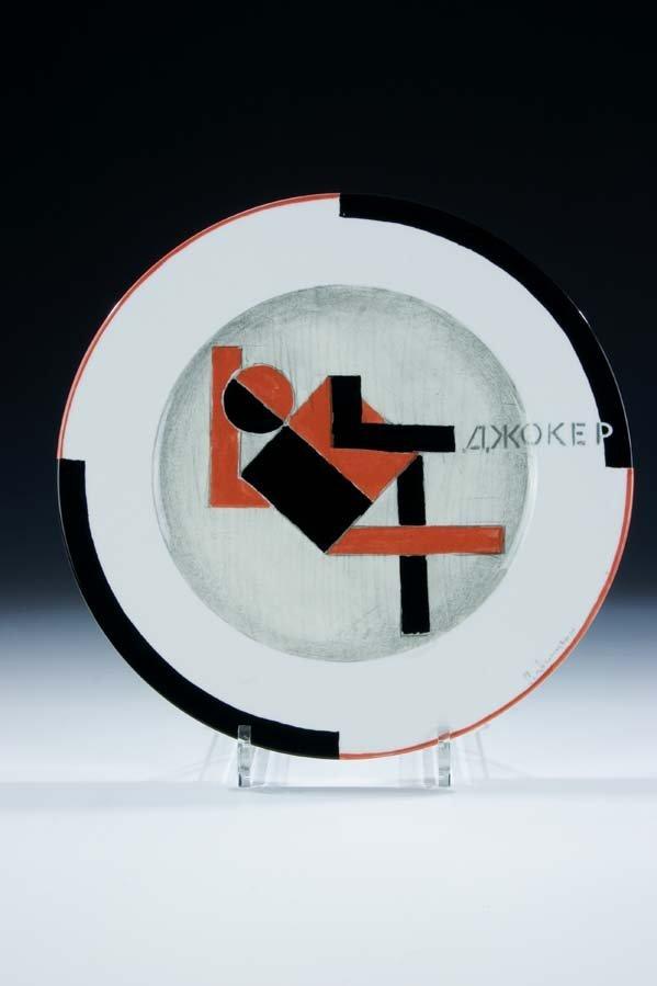 1446:  Porcelain Plates Villeroy Boch 20th Century