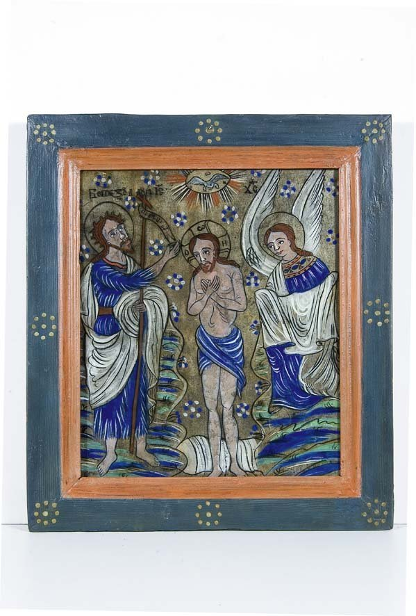 2008:  Romania Glass Icon Baptism of Christ Lancram