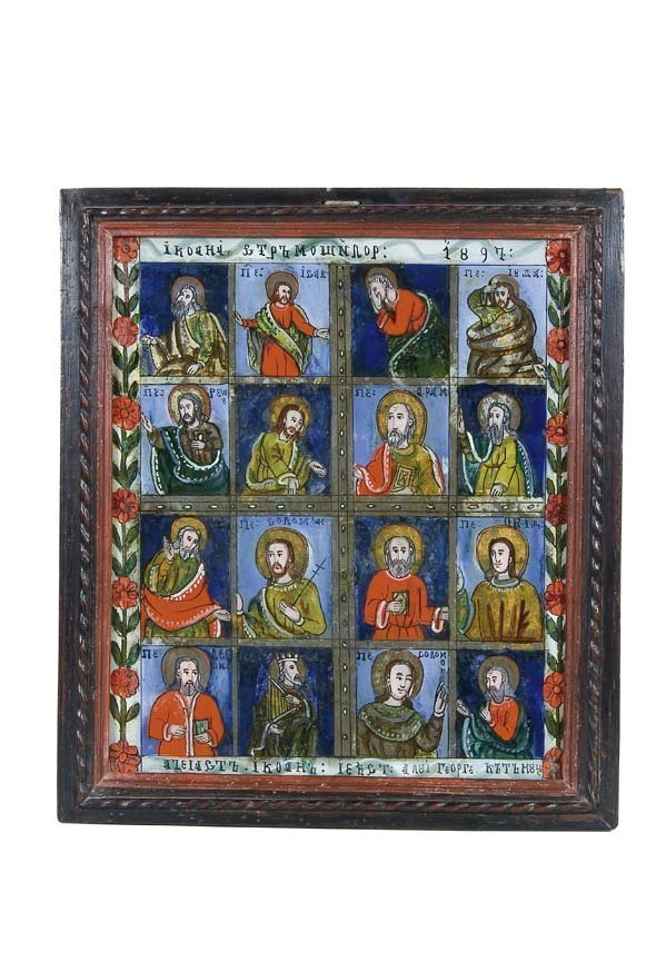 2012:  Romania Glass Icon 16 Section with Saints Laz