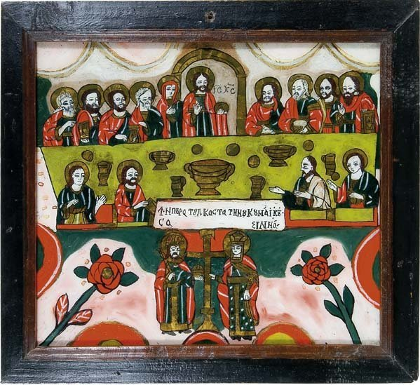 2014:  Romania Glass Icon The Lord's Supper Gheria