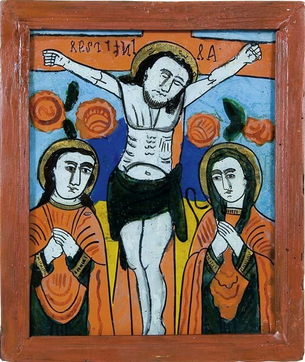 2016:  Romania Glass Icon Crucifixion Nicula
