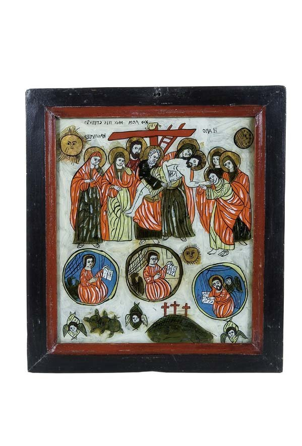 2018:  Romania Glass Icon Deposition from Cross Lancram