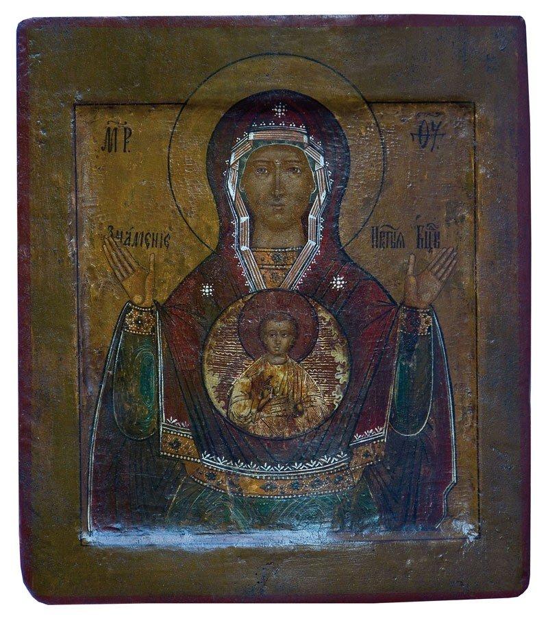 21: Gottesmutter des Zeichens (Znamenie)