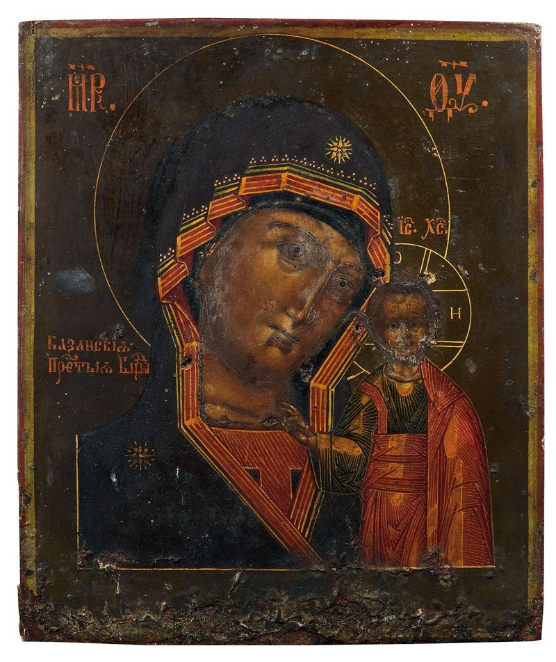 15: Gottesmutter von Kasan (Kasanskaja)