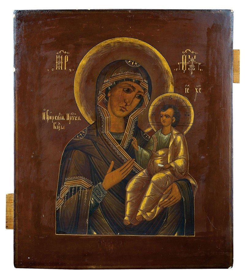 20: Gottesmutter Iwerskaja