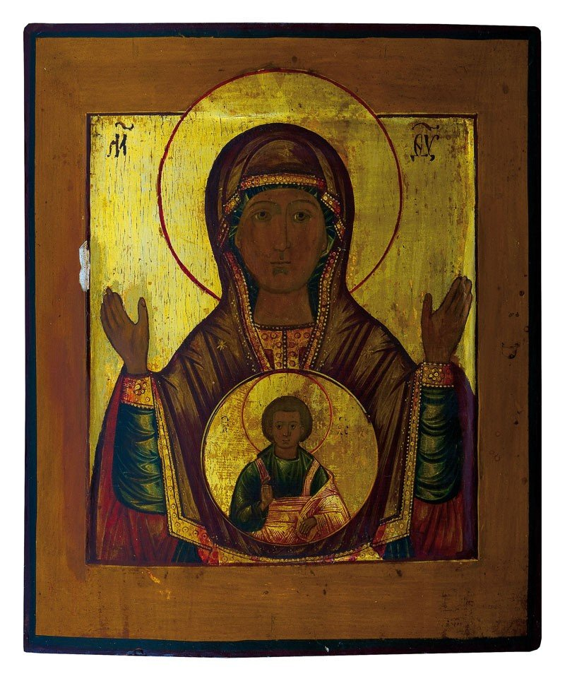 22: Gottesmutter des Zeichens (Znamenie)