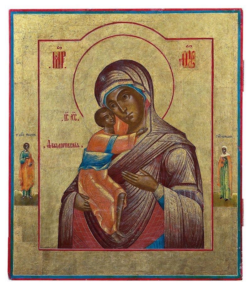 23A: Gottesmutter Feodorowskaja