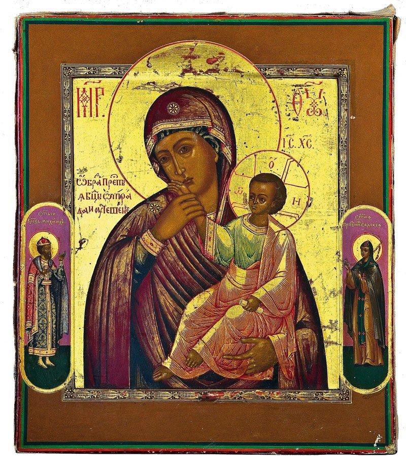 58: Seltene Ikone mit der Gottesmutter ''Trost der Betr
