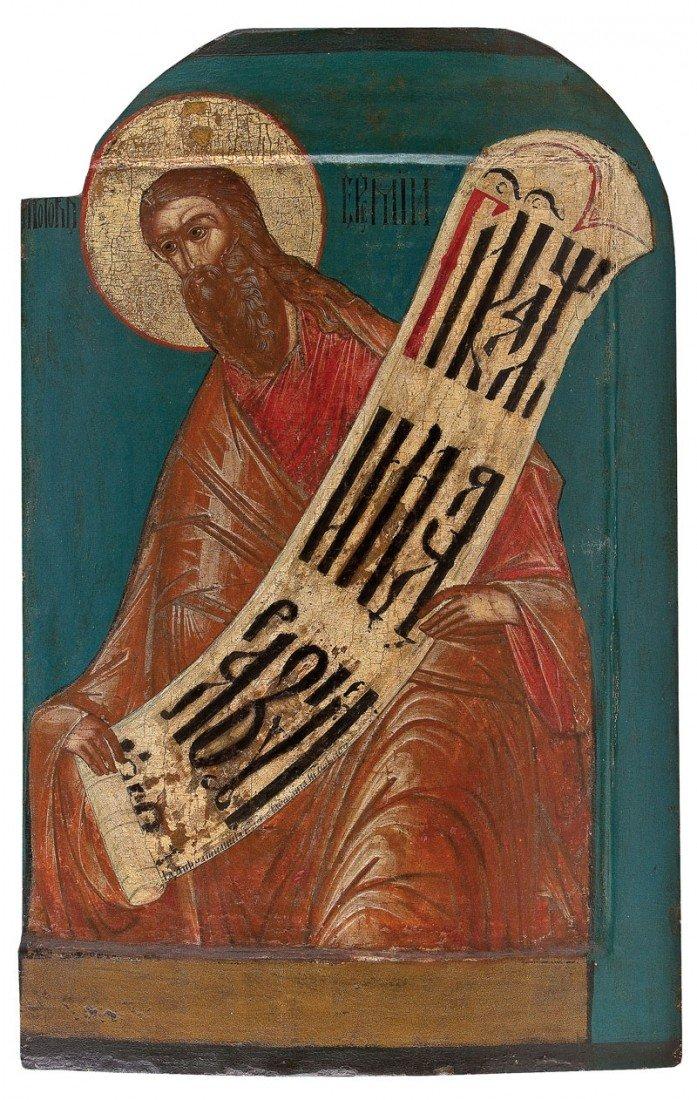 353: Sechs bedeutende Propheten-Ikonen aus einer Ikonos