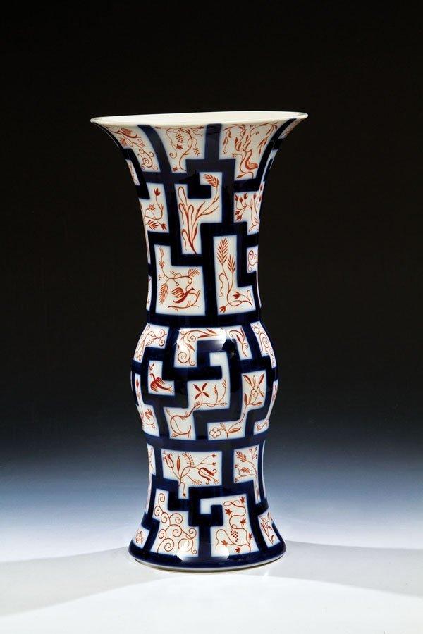 106: Vase