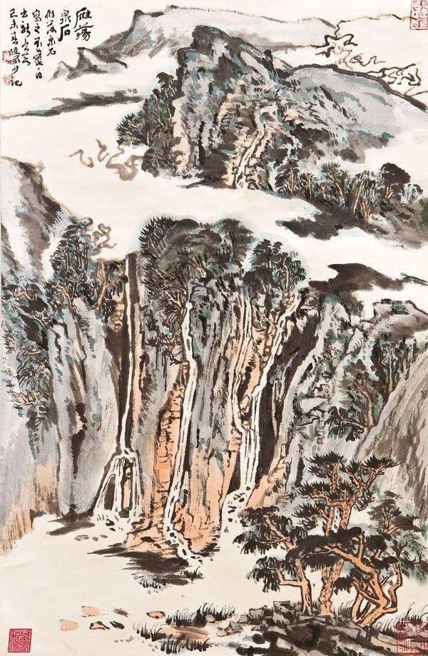 1091: Lu Yanshao