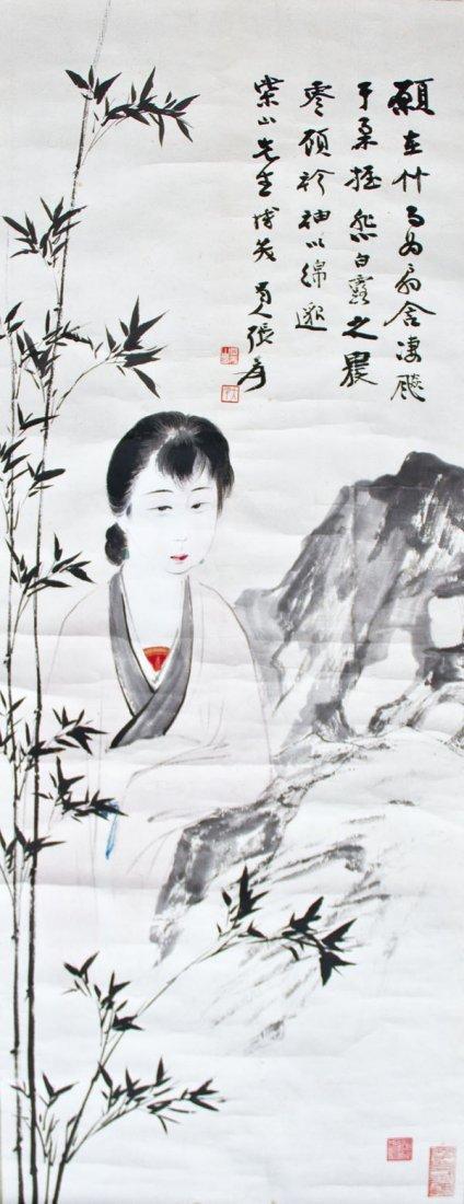 1203: Zhang Daqian (zugeschr.)