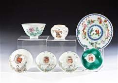1237: Fünf Schälchen, kleiner Teller und kleine Vase