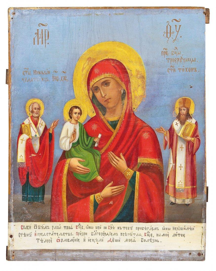 12: Gottesmutter Tricheirousa (Dreihändige Gottesmutter