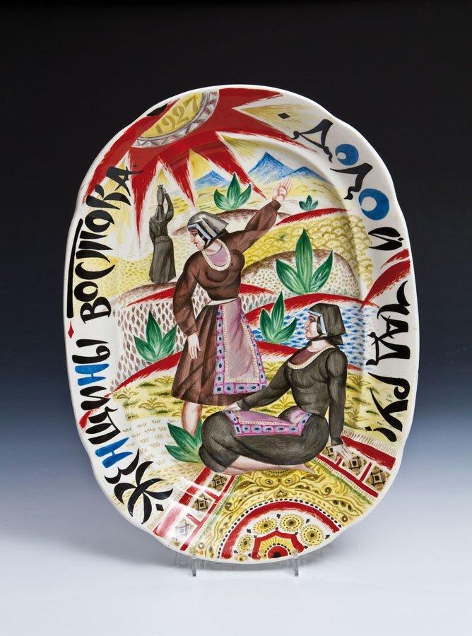 Propaganda-Platte Twer, Porzellanfabrik M.I. Nalinin,