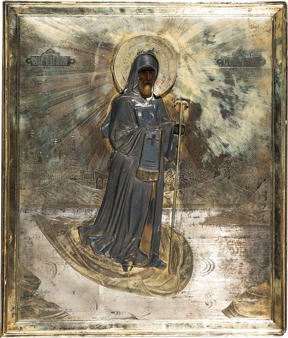 Bischof von Rasan mit Silberoklad