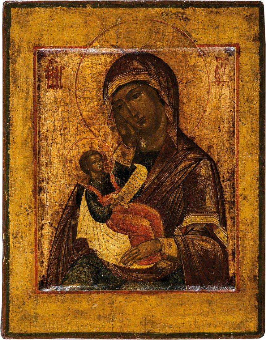 Gottesmutter ''Lindere meinen Kummer''