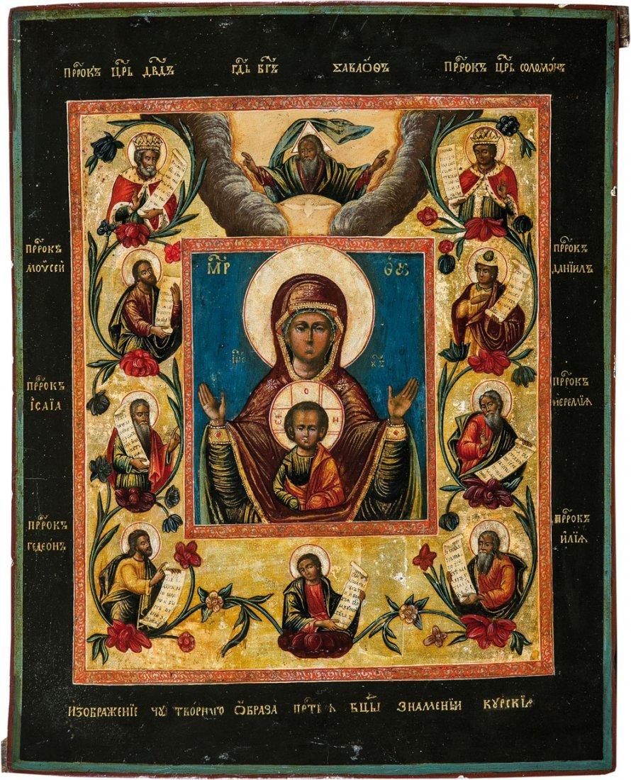 Großformatige Ikone mit der Gottesmutter Kurskaja (von