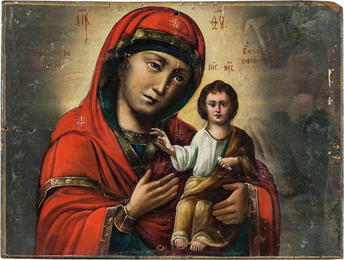 Gottesmutter von Smolensk (Smolenskaja)