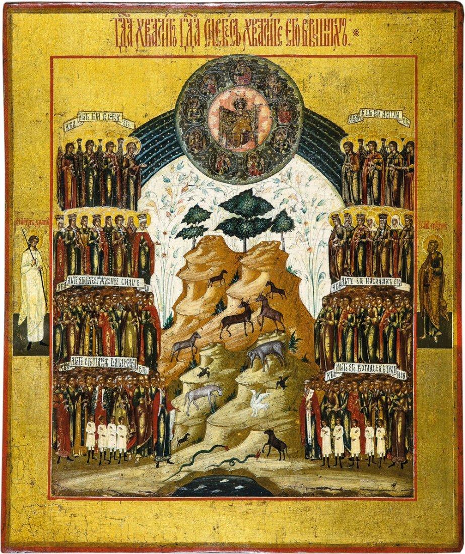 Bedeutende  und seltene Ikone ''Lobet den Herrn vom