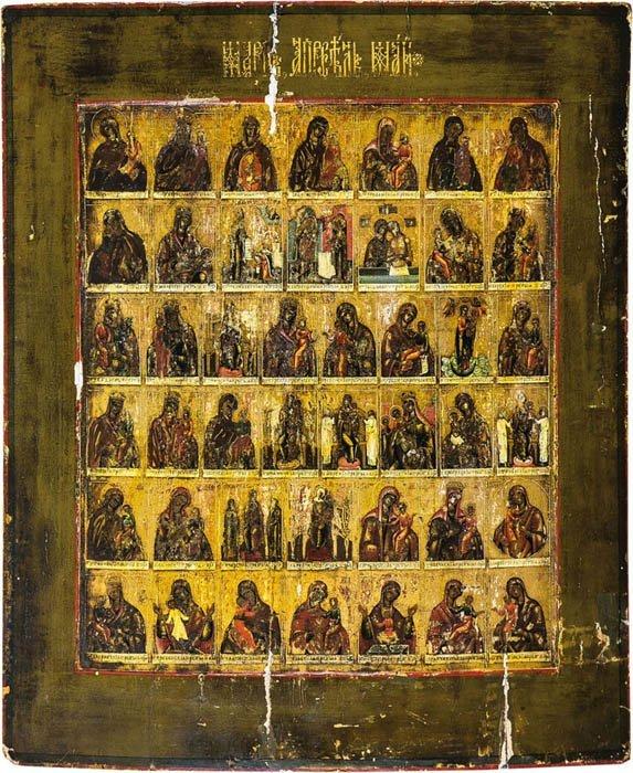 Große Ikone mit 44 Gnadenbildern der Gottesmutter