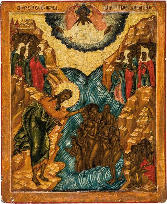 Seltene Ikone ''Taufe der Vielen'' (Versammlung zu