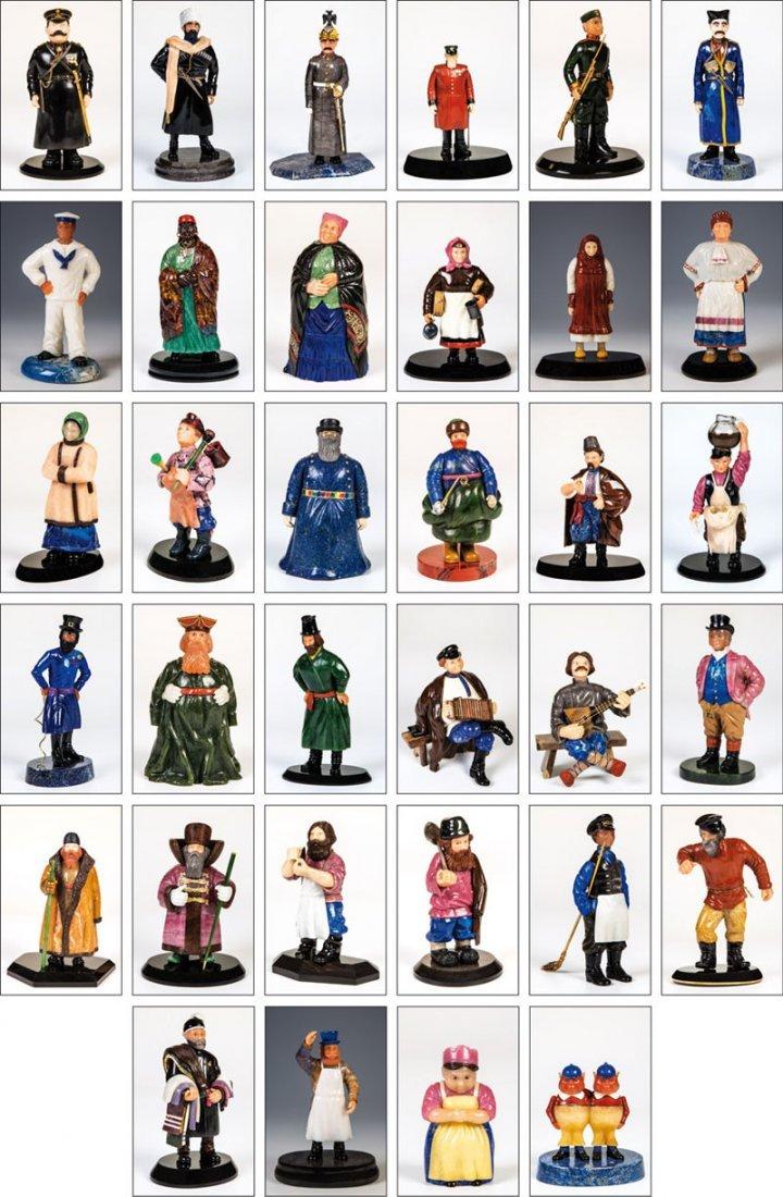 Seltene Sammlung von 34 Edelstein-Figuren