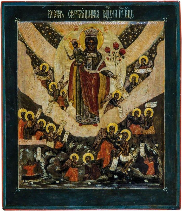 Außergewöhnliche Ikone mit der Gottesmutter ''Freude