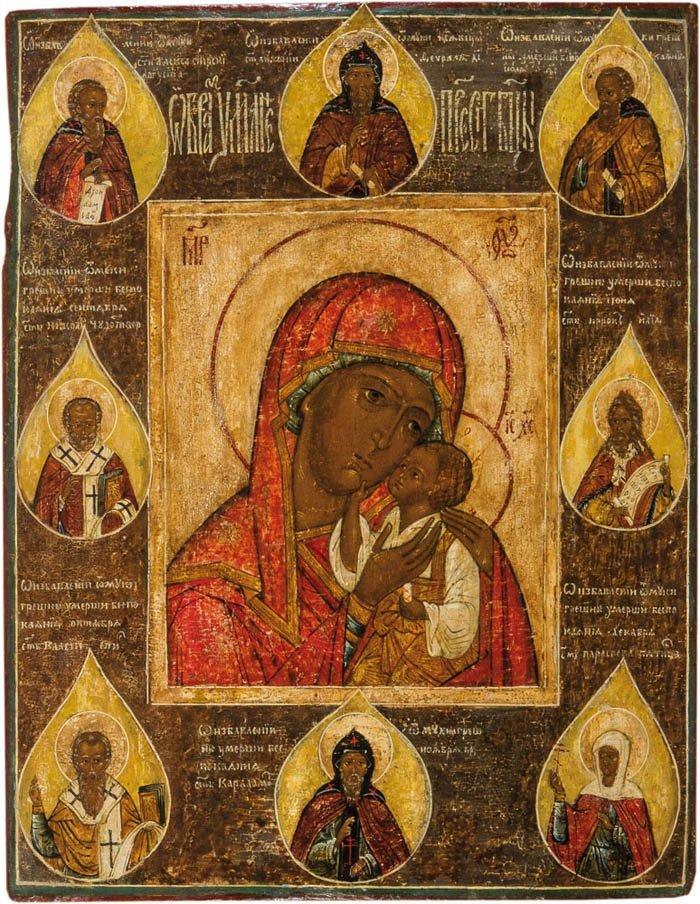 Seltene Ikone mit der Gottesmutter Umilenie