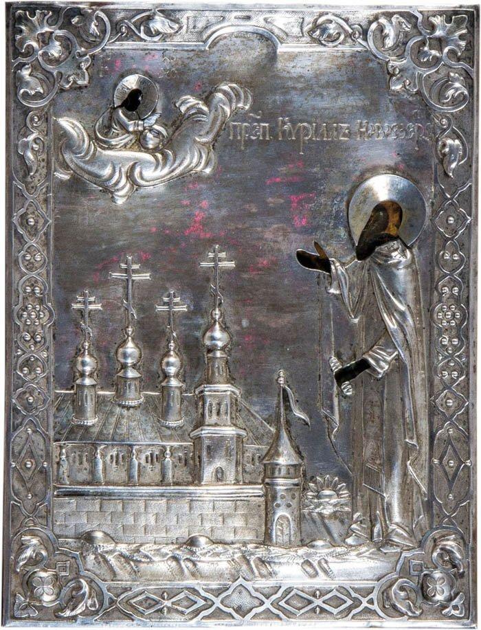 Kyrill Novozerskij mit Silberoklad