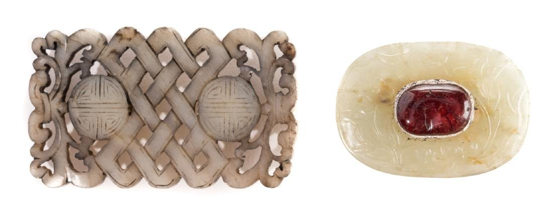2 Chinese Carved Jade Belt Ornaments