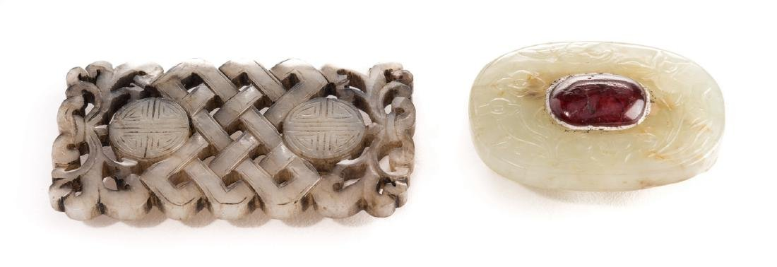 2 Chinese Carved Jade Belt Ornaments - 2
