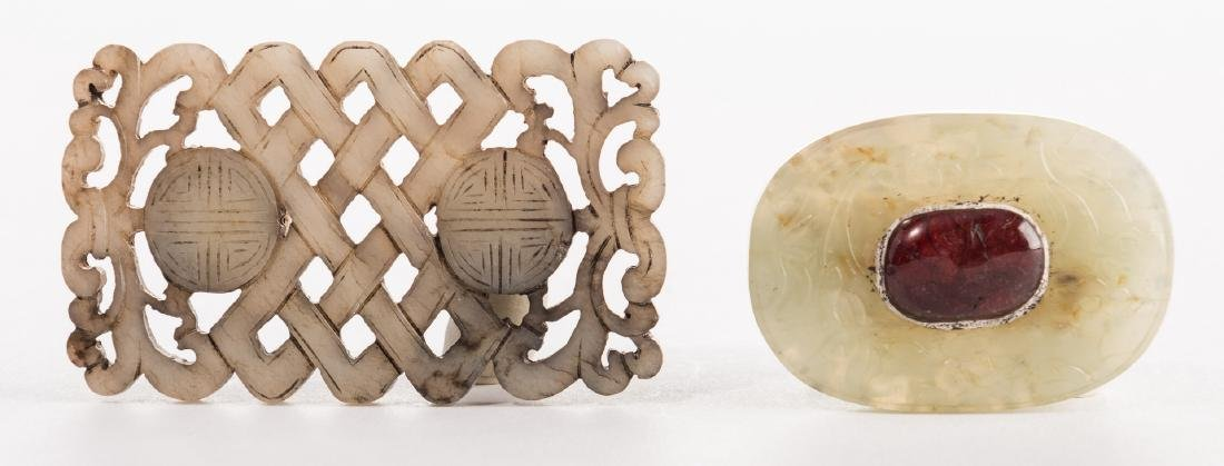 2 Chinese Carved Jade Belt Ornaments - 5