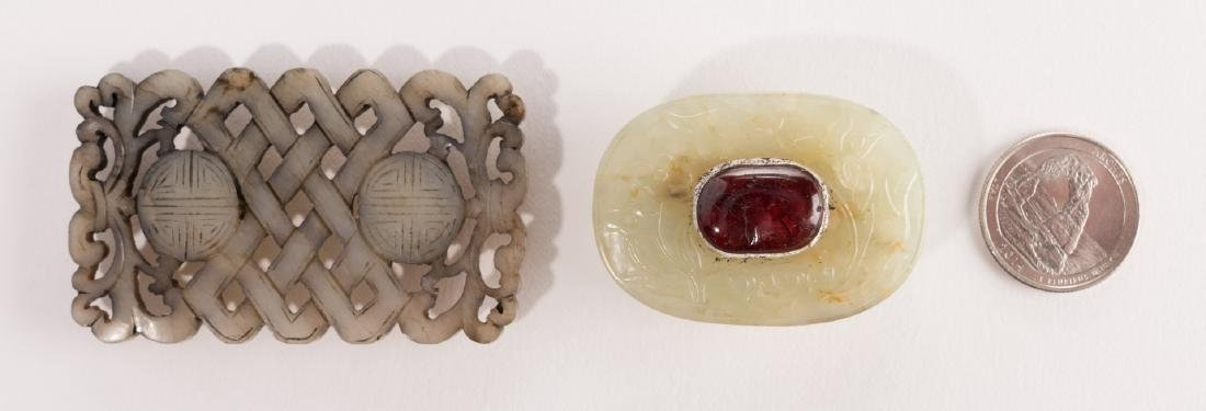 2 Chinese Carved Jade Belt Ornaments - 6