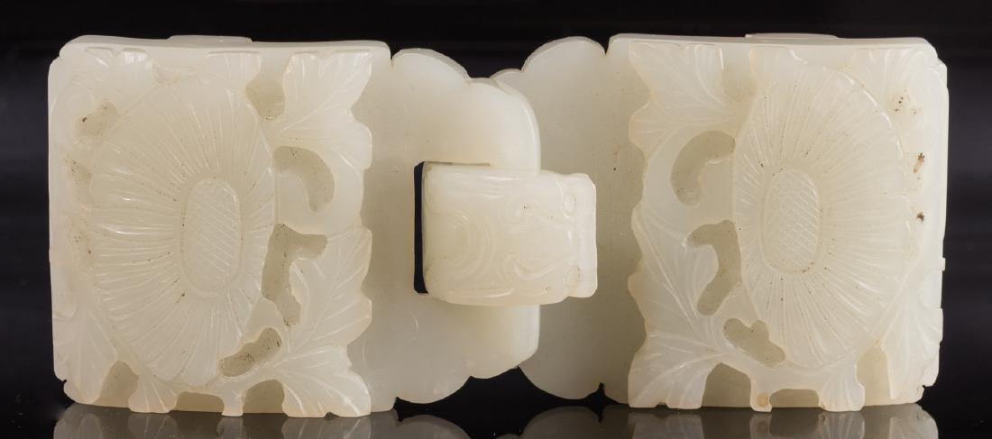 Chinese Celadon Jade Double Belt Buckle