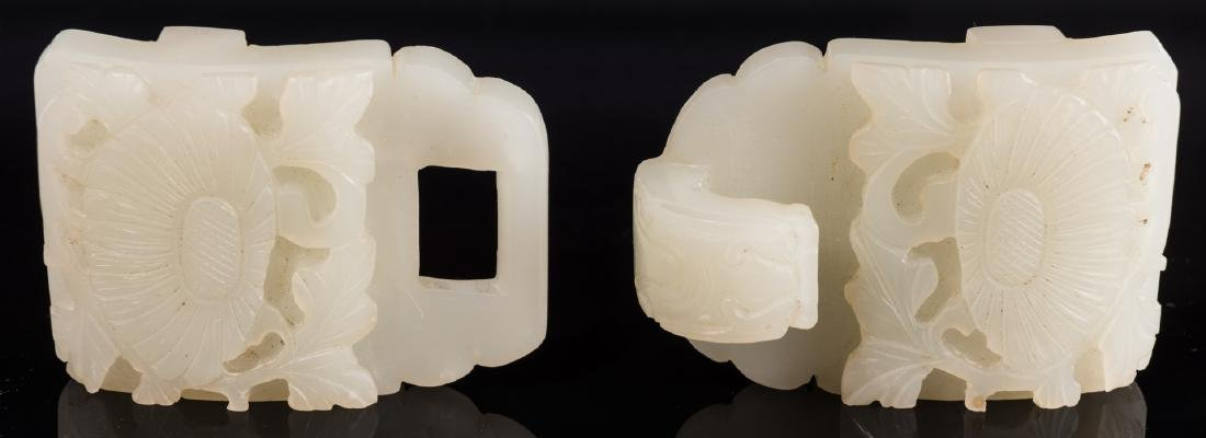 Chinese Celadon Jade Double Belt Buckle - 4