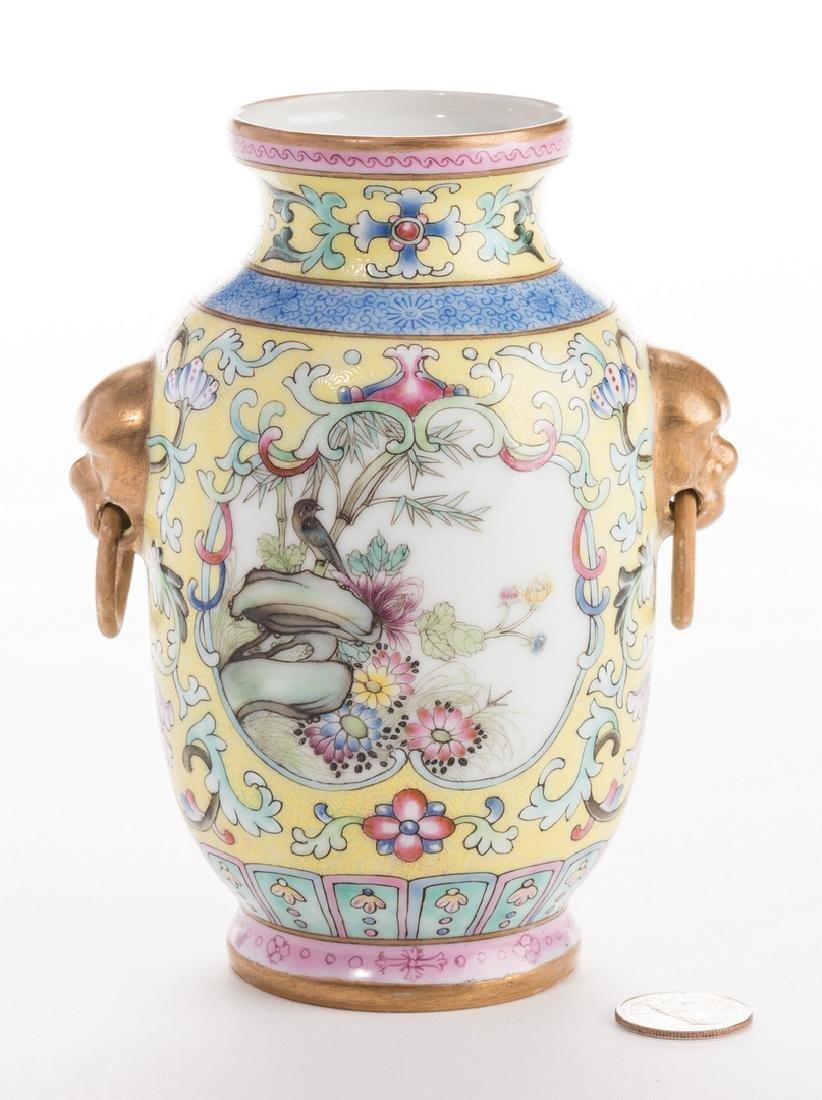 Chinese Yellow Ground Enamel Decorated Porcelain Vase - 10