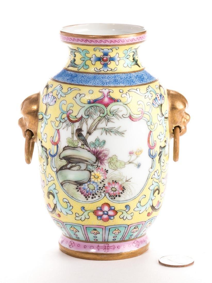 Chinese Yellow Ground Enamel Decorated Porcelain Vase
