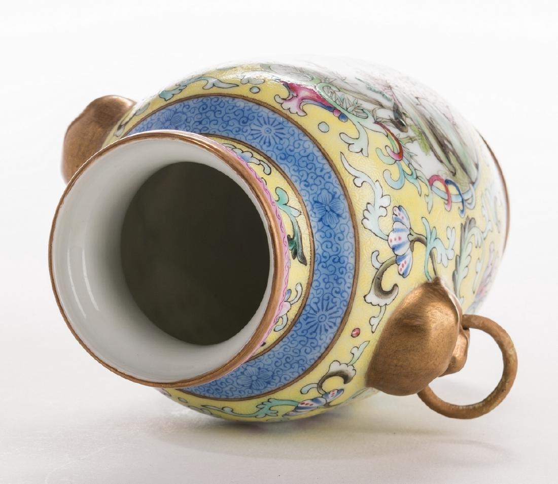 Chinese Yellow Ground Enamel Decorated Porcelain Vase - 8