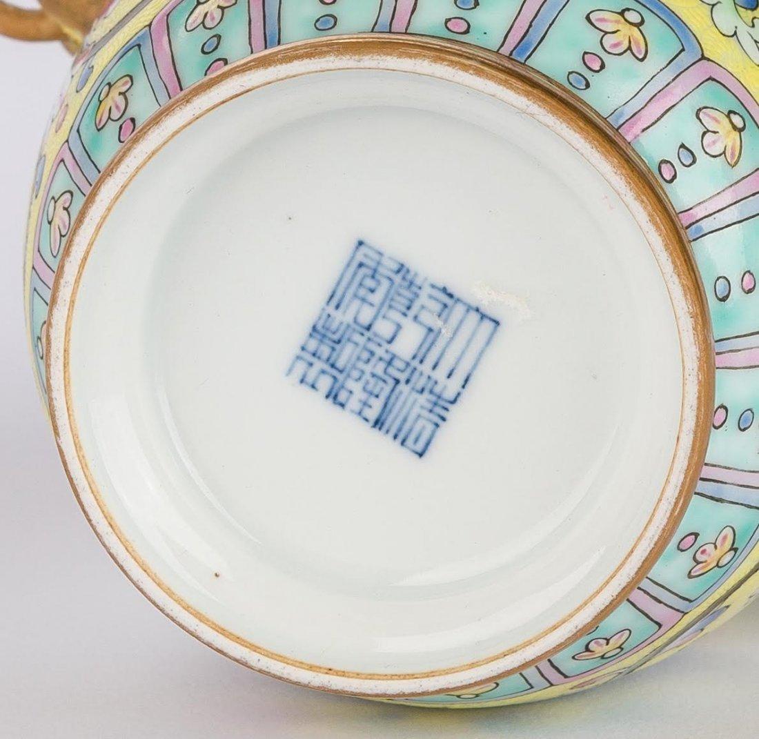 Chinese Yellow Ground Enamel Decorated Porcelain Vase - 9