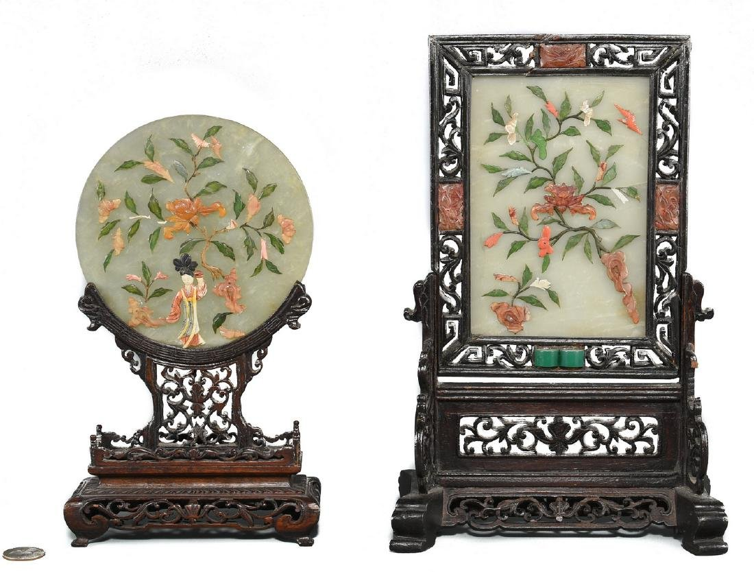 2 Chinese Hardstone Table Screens