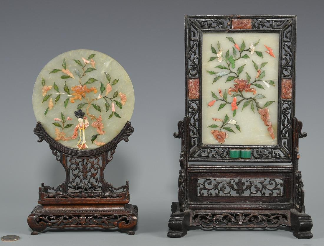 2 Chinese Hardstone Table Screens - 2