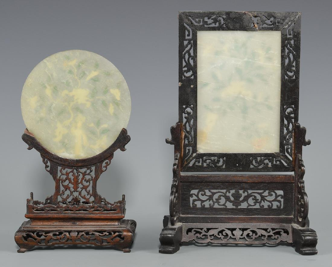 2 Chinese Hardstone Table Screens - 3