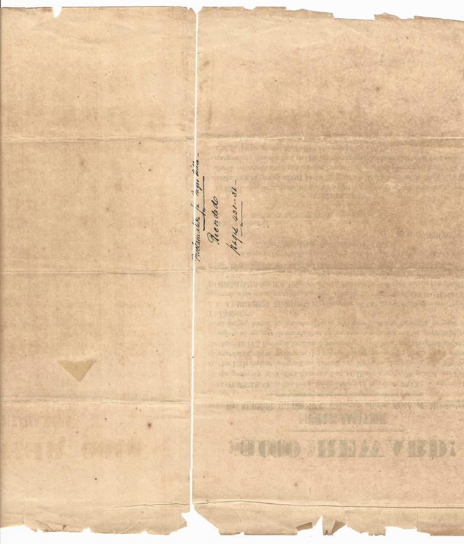 Mississippi Runaway Slave Broadside, dated 1844 - 3