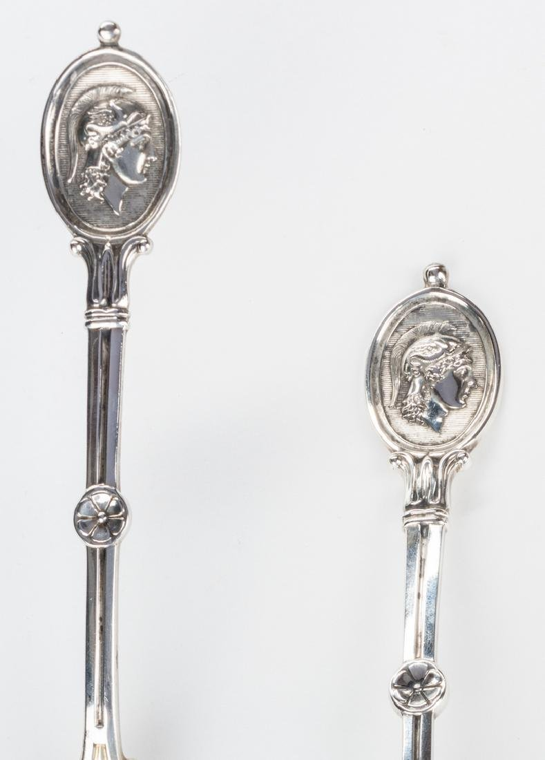 2 Silver Medallion Pattern Serving Pieces - 4