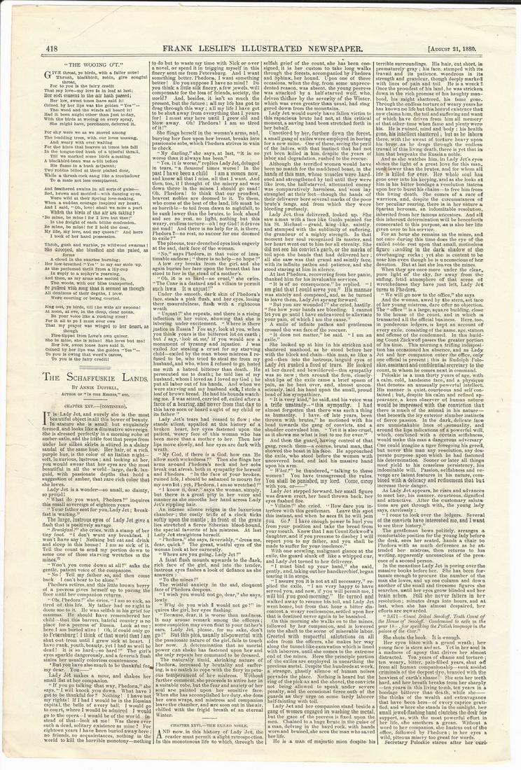 James K. Polk Ephemera, 6 items - 7