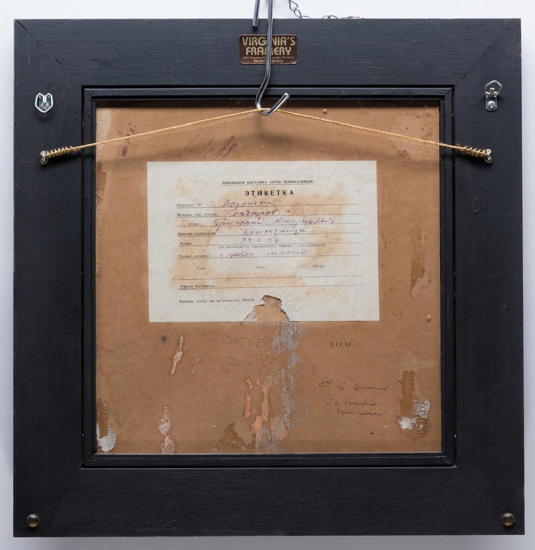 G. Goncharov Oil on Board Portrait - 5