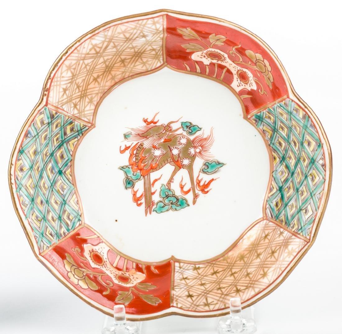 4 pcs Asian Porcelain inc. 18th c. Barber or Bleeder - 7